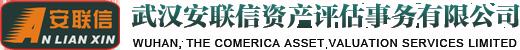武汉商铺租金评估公司